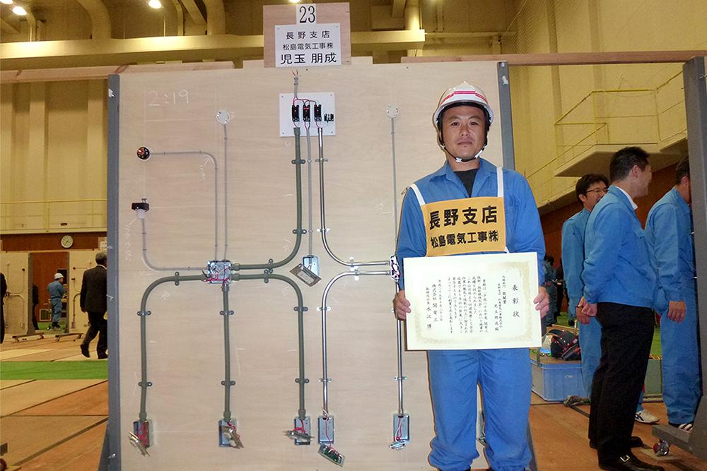 (株)関電工主催 平成26年度 技術技能競技大会